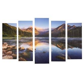"Картина модульная на подрамнике ""Отражение в воде"" (2-25х63; 2-25х70; 1-25х80) 125х80см"