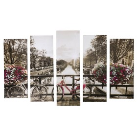 "Картина модульная на подрамнике ""Велосипеды на мосту"" (2-25х63; 2-25х70; 1-25х80) 125х80см"