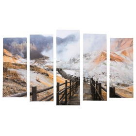 "Картина модульная на подрамнике ""Мост в горах""  (2-25х63; 2-25х70; 1-25х80) 125х80см"