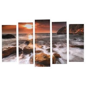 """Картина модульная на подрамнике """"Небо. Море. Камни."""" (2-25х63; 2-25х70; 1-25х80) 125х80см"""