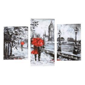 "Картина модульная на подрамнике ""Чёрно-белый Лондон"" (33х45; 33х50; 33х66) 99х65см"