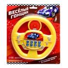 Музыкальная игрушка «Весёлый гонщик», звуковые эффекты, работает от батареек, цвет желётый - фото 105528817