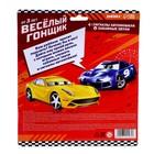 Музыкальная игрушка «Весёлый гонщик», звуковые эффекты, работает от батареек, цвет желётый - фото 105528818