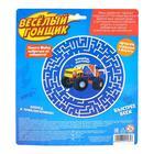 Музыкальная игрушка «Весёлый гонщик», звуковые эффекты, работает от батареек, цвет желётый - фото 106195258