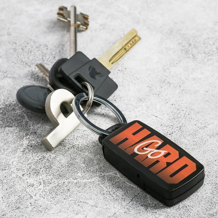 """Брелок для поиска ключей """"Go Hard"""""""