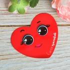 """Valentine‒sticker surround """"Most beautiful"""", 7 × 6 cm"""