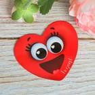 "Valentine‒sticker three-dimensional ""You're super"", 7 × 6 cm"