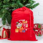Мешок Деда Мороза «Подарки», 55 × 40 см, плюш