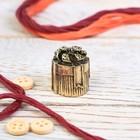 "Gift thimble ""Gift"" (brass), 1.7 x 1.7 x 2.8 cm"