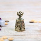 """Gift thimble """"Save and Protect"""" (brass), 2.2 x 2.2 x 4.1 cm"""