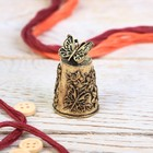 """Gift thimble """"Butterfly"""" 2.1 x 2.1 x 3.3 cm"""