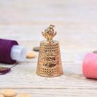 """Подарочный наперсток """"Золотые ручки"""" (золото), 2,1 х 2,1 х 4 см"""