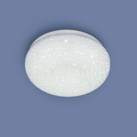 Светильник светодиодный 9910 LED, IP20, 4200K, 7 Вт, d=85 мм, цвет белый