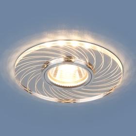 Светильник 2203 MR16, IP20, 35 Вт, G5.3, d=70 мм, цвет прозрачный