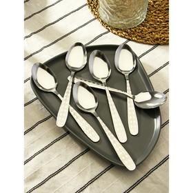 "A set of Cutlery spoons 20.5 cm ""Diamond"", 6 PCs"