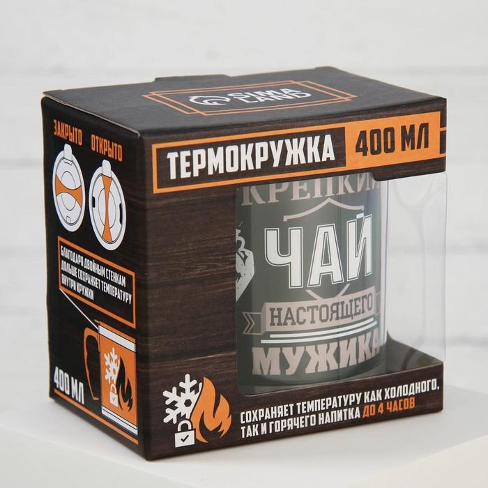 """Термокружка """"Крепкий чай настоящего мужика"""", 400 мл"""