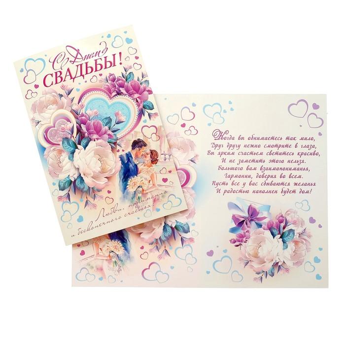 Открыток типография, открытки с днем свадьбы а4