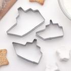 """Набор форм для вырезания печенья """"Кораблик"""", 3 шт - фото 308034535"""