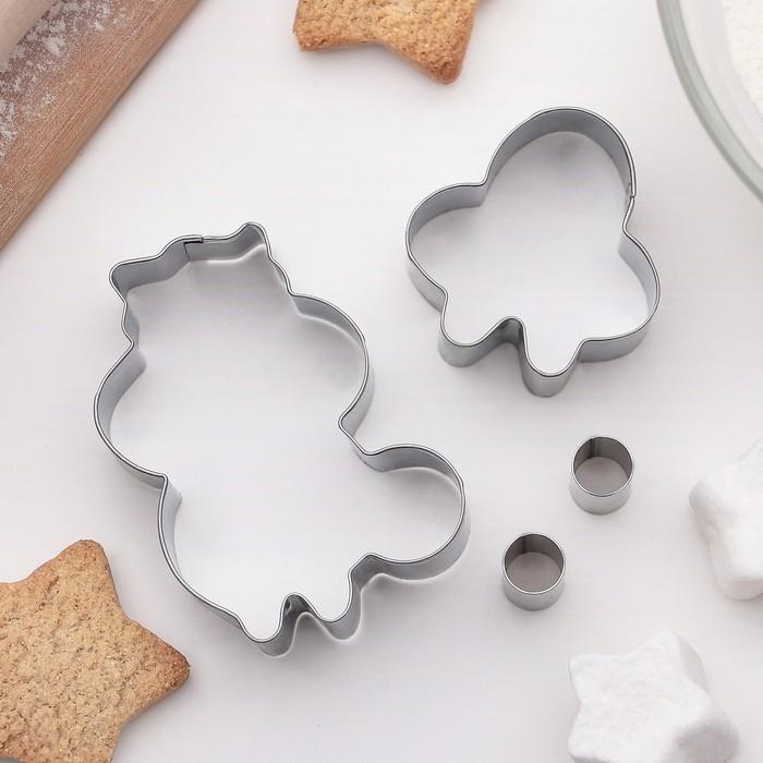"""Набор форм для вырезания печенья """"Белка"""", 4 шт"""
