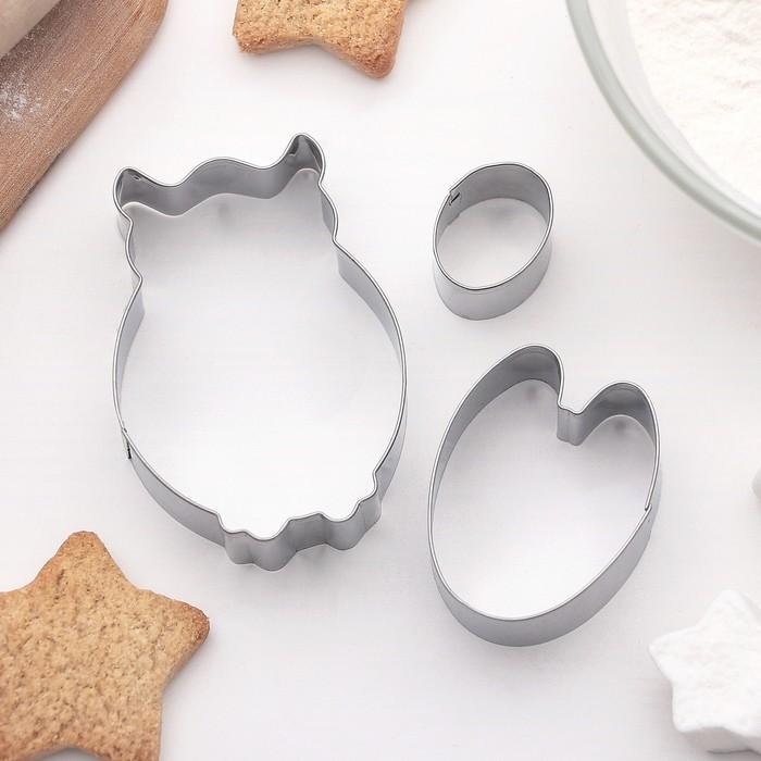 """Набор форм для вырезания печенья """"Сова"""", 3 шт"""