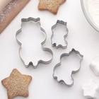 """Набор форм для вырезания печенья """"Бурундук"""", 3 шт - фото 308034550"""