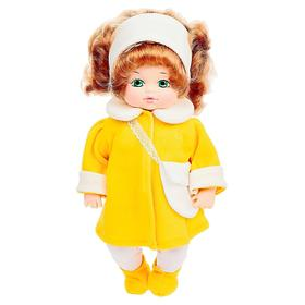 Doll voiced by