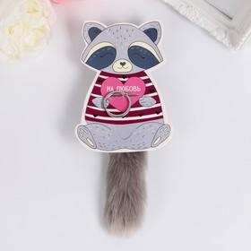 "Fluffy-tail ring ""Raccoon love"" 14cm"