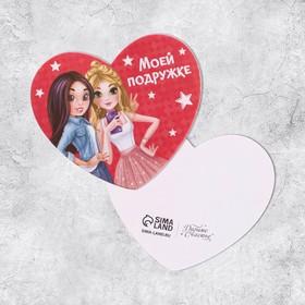 """Postcard‒Valentine """"My girlfriend"""", girlfriend, 7.1 x 6.1 cm"""