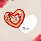 Открытка?валентинка «Только для тебя», красные цветы, 7.1 x 6.1 см