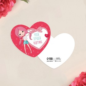 "Postcard‒Valentine ""My best friend"", girl, 7.1 x 6.1 cm"