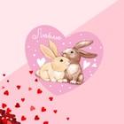 "Postcard‒Valentine ""Love"", hares, 7.1 x 6.1 cm"