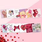 Набор мини-открыток «День Святого Валентина», 7 × 7 см, 12 шт.