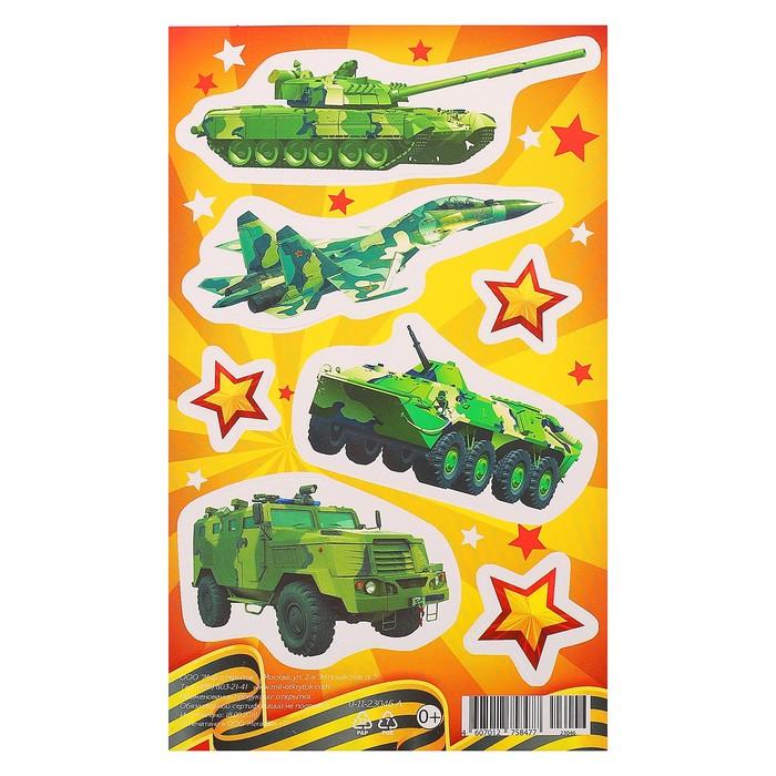 "Наклейки ""Военная техника-5"""