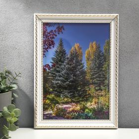 Plastic photo frame 21X30 cm (881G) white gold