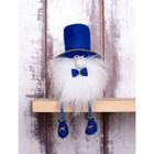 """Набор для изготовления игрушки из фетра с мехом """"Гном Джентльмен"""" 12,5см   ПФГ-1553"""