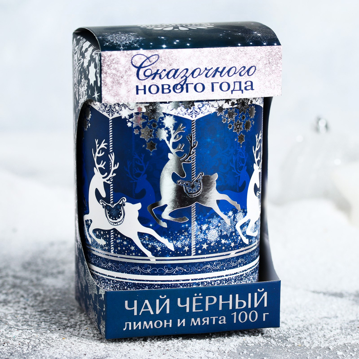 """Чай чёрный лимон и мята """"Сказочного нового года"""", 100 г"""