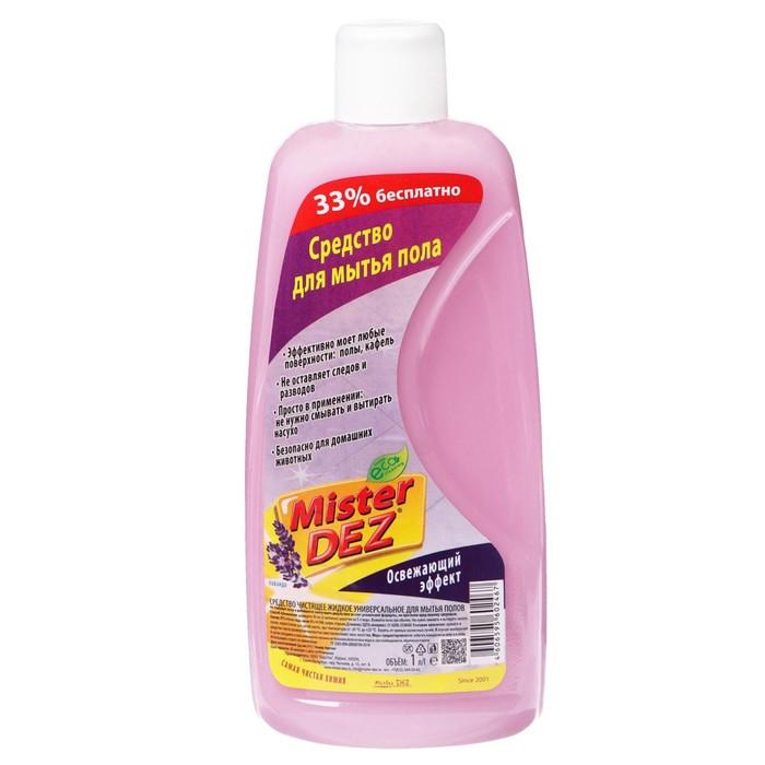 Cредство для мытья пола Mister DEZ 1000 мл  лаванда