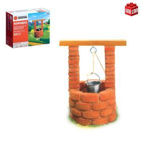 Designer-the building blocks of Structure: bowl, trowel, construction compound, 55 parts