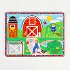 """Frame-liner """"Farm"""""""