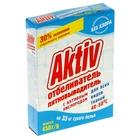 Отбеливатель-пятновыводитель Aktiv с активным кислородом, 450 г