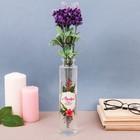 """Vase """"Dream"""" decal 21 × 5 cm"""
