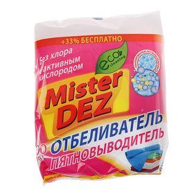 Отбеливатель-пятновыводитель Mister Dez с активным кислородом, 300 г Ош