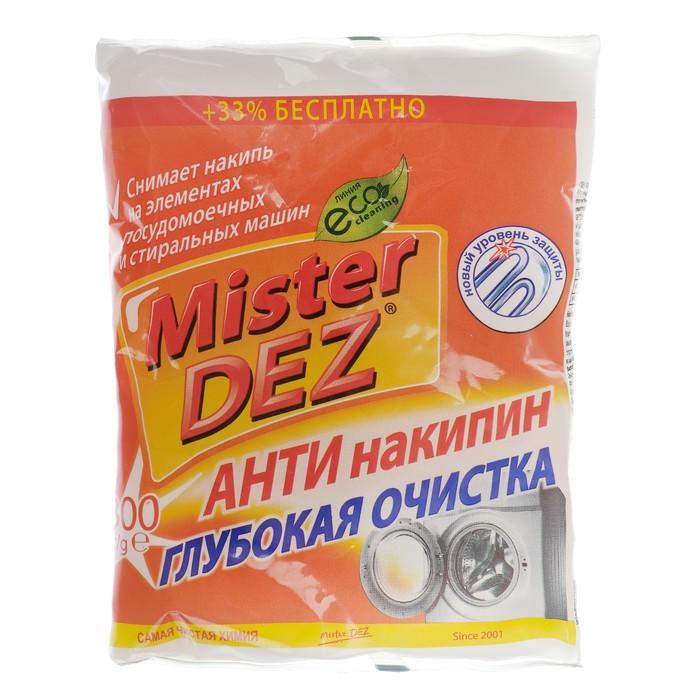 "Антинакипин Mister Dez ""Глубокая очистка"", 300 г"