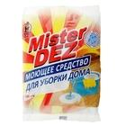 Моющее средство для уборки дома Mister Dez  300 г