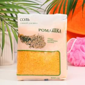 Природная соль для ванн 'Ромашка', в пакете, 500 г Ош