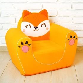 Мягкая игрушка кресло «Лиса»