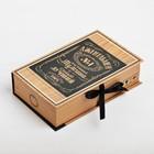 Коробка-книга «Подарок», 20 × 12,5 × 5 см