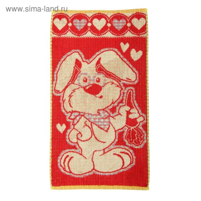 """Полотенце махровое Авангард """"Влюбленчик кролик"""", размер 30х60 см, 420 гр/м2"""