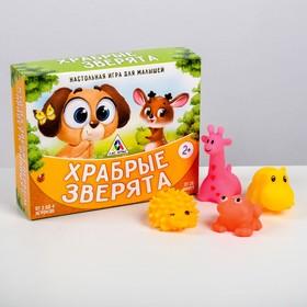 Настольная развивающая игра для малышей «Храбрые зверята»
