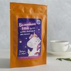 """Чай чёрный в пакете """"Волшебный чай"""", 50 г"""